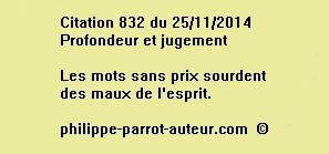 Cit 832  251114