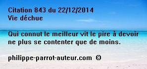 Cit 843  221214