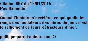 Cit 867  150115