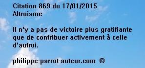 Cit 869  170115