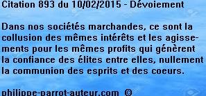 Cit 893  100215