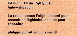 Cit 914  150315