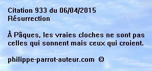 Cit 933  060415