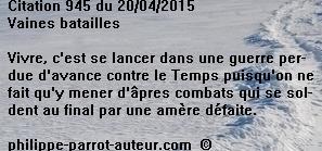 Cit 945  200415