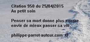 Cit 950  250415