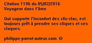 Cit 1196  050216