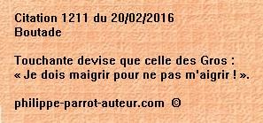 Cit 1211  200216