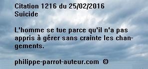 Cit 1216  250216