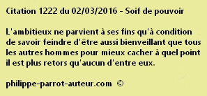 Cit 1222  020316