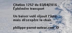 Cit 1252  030416
