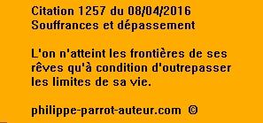 Cit 1257  080416