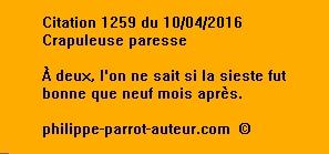 Cit 1259  100416