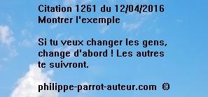 Cit 1261  120416