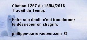 Cit 1267  180416