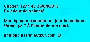 Cit 1274  250416