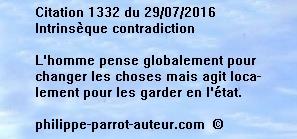 Cit 1332  290716