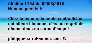 Cit 1334  020816