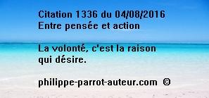 Cit 1336  040816