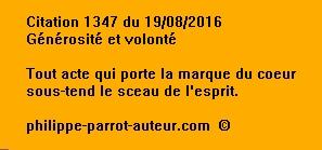 Cit 1347  190816