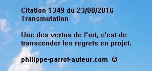 Cit 1349  230816