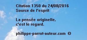 Cit 1350  240816