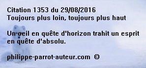 Cit 1353  290816