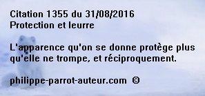 Cit 1355  310816