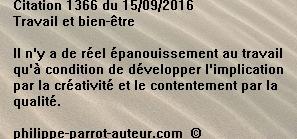 Cit 1366  150916