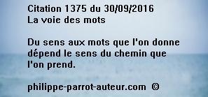 Cit 1375  300916