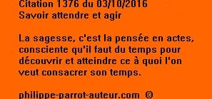 Cit 1376  031016