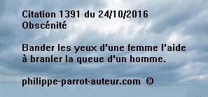 Cit 1391  241016