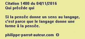 Cit 1400  041116