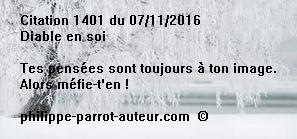 Cit 1401  071116