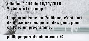 Cit 1404  101116