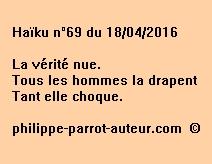 Haïku n°69 du 180416