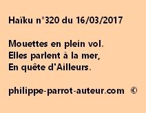Haïku n°320 du 160317