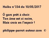 Haïku n°334 du 100517
