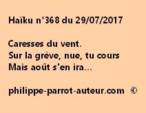 Haïku n°368 du 290717