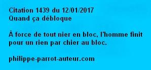 Maxime 120117
