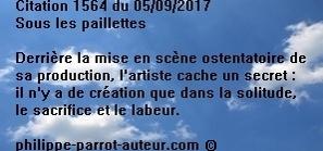 Cit 1564 050917