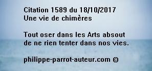 Cit 1589 181017