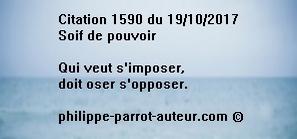 Cit 1590 191017