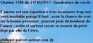 Cit 1596 311017
