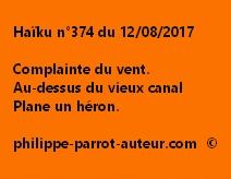 Haïku n°374 du 120817