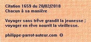 Cit 1659  200218