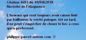 Cit 1693  190418
