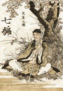 Portrait de Matsuo Basho