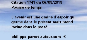Cit 1741  060818