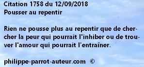 Cit 1758  120918
