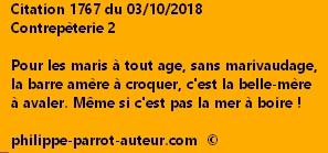 Cit 1767  031018